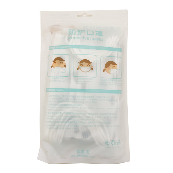 kids 3ply printed disposable mask