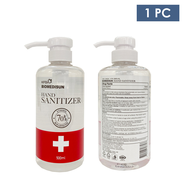 hand sanitizer bulk wholesale quality