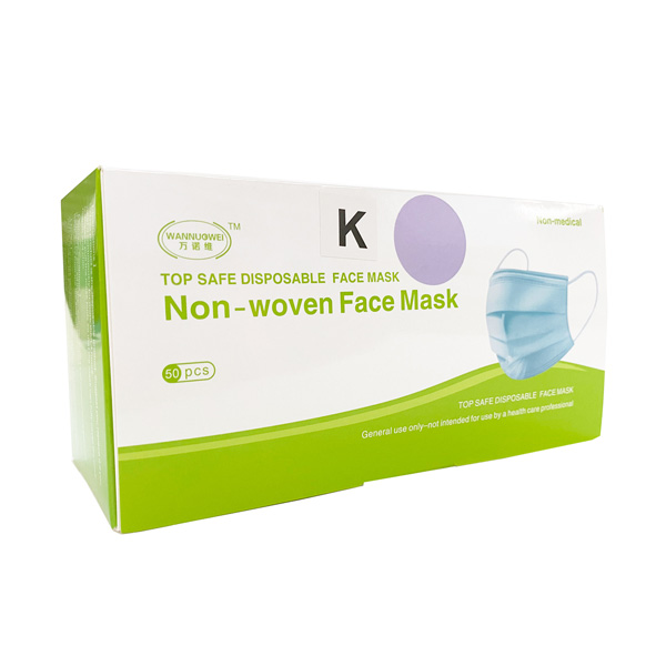 disposable mask colors wholesale