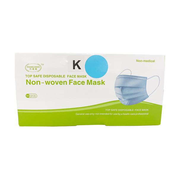 disposable mask kids color wholesale