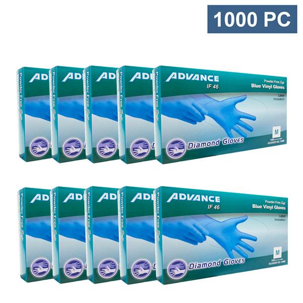 advance blue vinyl wholesale los angeles