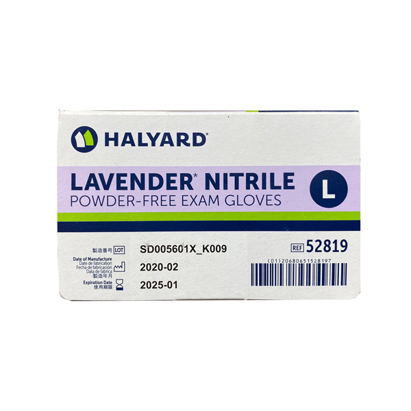 Halyard Nitrile Exam Gloves Wholesale Los Angeles