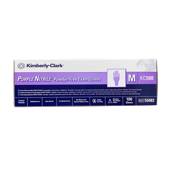Kimberly Clark Purple Nitrile Exam KC500 Wholesale Los Angeles